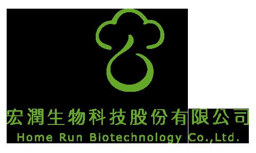 Home Run Biotechnology